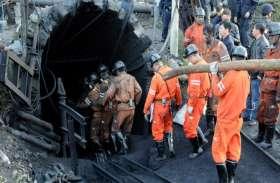चीन में कोयला खदान की छत गिरी, 21 लोगों की मौत