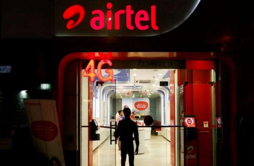 Airtel ऑफर: इन ब्रॉडबैंक प्लान्स में मिल रहा अतिरिक्त 1 TB डाटा