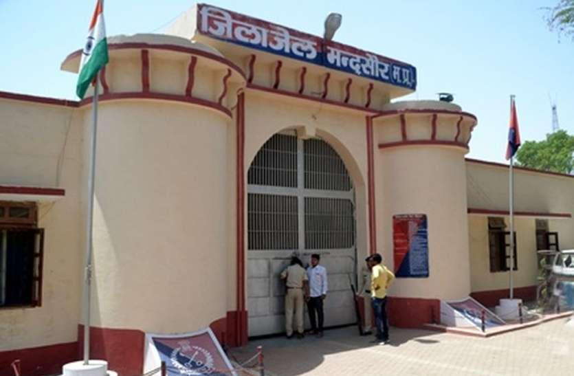 मंदसौर-नीमच जिले के बंंदियों को एक ही जेल में रखने की तैयारी