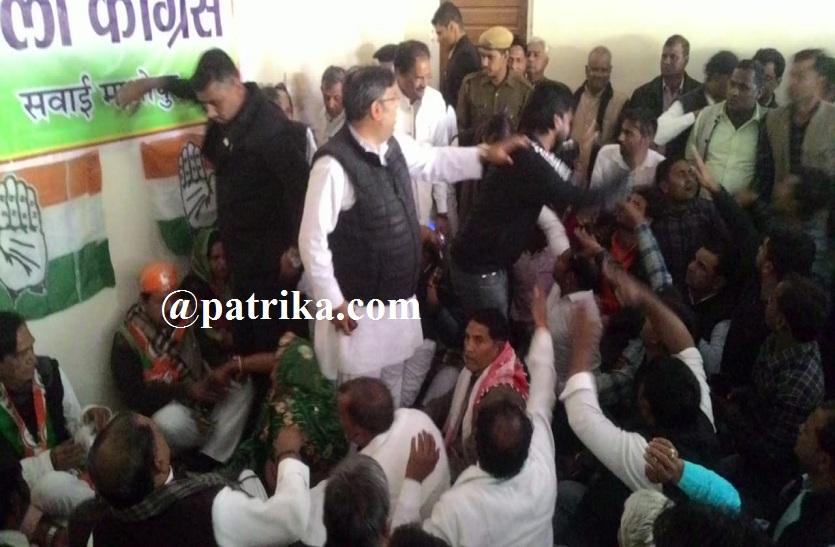 VIDEO: लोकसभा चुनाव: कांग्रेस की पहली रायशुमारी बैठक में हंगामा