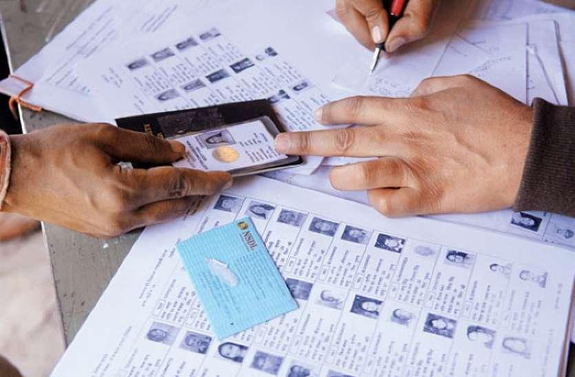 VIDEO: मुख्य निर्वाचन अधिकारी ने युवाओं से की अपील, मतदाता सूची में दर्ज कराएं नाम