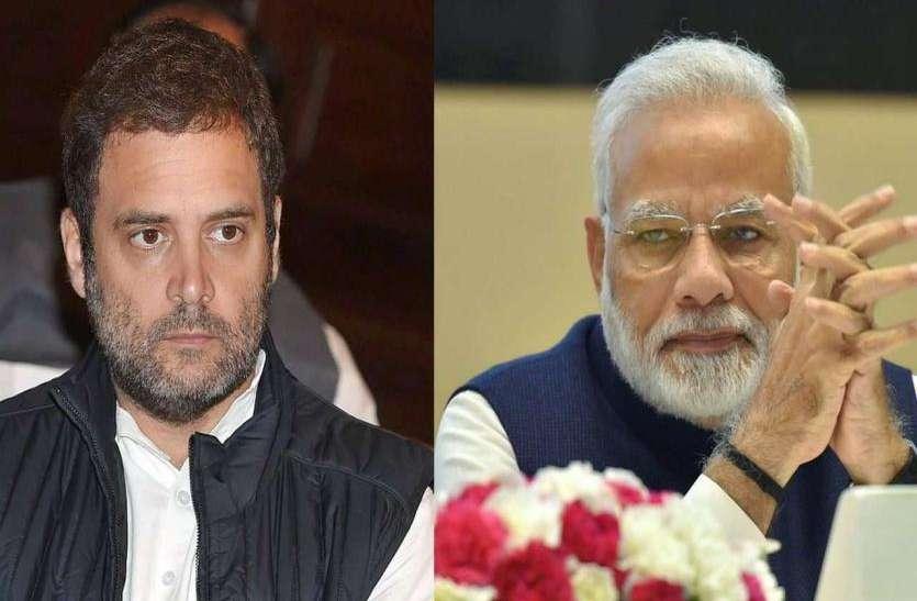 प्रधानमंत्री पर राहुल गांधी का तंज, कहा- दिन में सपने देखते हैं पीएम मोदी