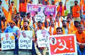 PICS: अय्यप्पा मंदिर में महिलाओं को प्रवेश देने के विरोध में प्रदर्शन