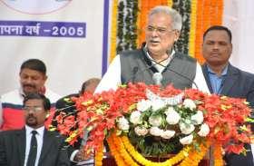 जब CM ने भावी इंजीनियरों से हंसते हुए पूछा, पहचानते हो कौन है मंत्री लखमा ? तो युवाओं ने दिया ये जवाब...