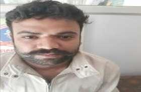बैंक में 1.28 करोड़ रुपए की धोखाधड़ी करने वाला गिरफ्तार