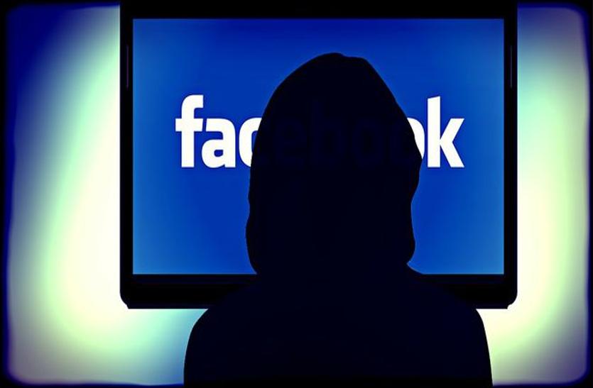 फेसबुक यूजर्स नशेड़ी की तरह ले सकते हैं जोखिमभरे फैसले : शोध