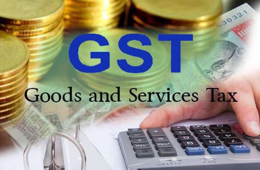 GST छूट से डीलरों को बड़ा फायदा, छोटे व्यापारी कर रहे इन चीजों में बदलाव की मांग
