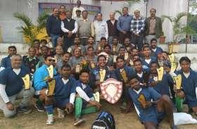 कोरबा पश्चिम को हराकर अंबिकापुर विद्युत विभाग ने जीती हॉकी प्रतियोगिता, नेशनल कैंप में 7 खिलाडिय़ों का चयन