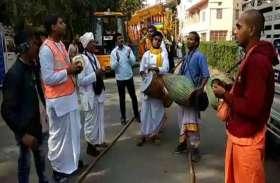 video : हरे रामा हरे कृष्णा के स्वर गूंजे जगन्नाथ रथ यात्रा में