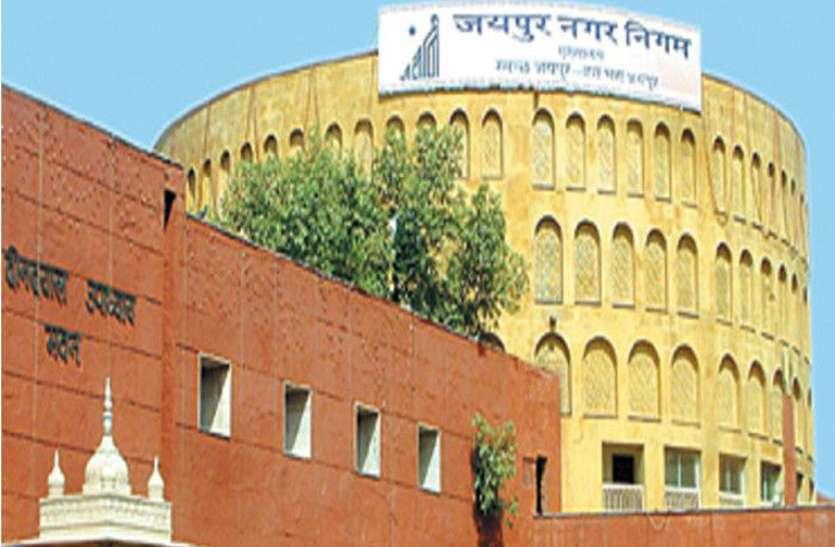 जयपुर नगर निगम में फिर चुनावी माहौल