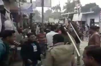 सपा नेता आजम खान के घर पास पुलिस ने किया लाठीचार्ज, देखें वीडियो-