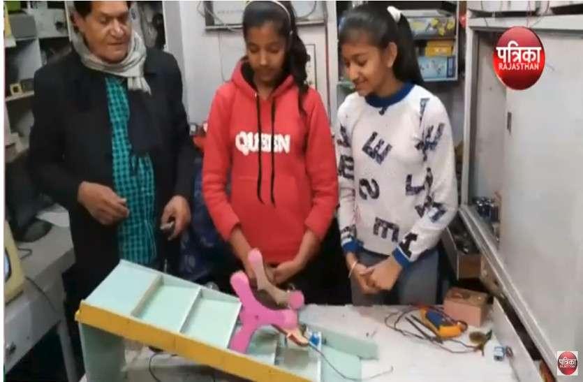 बेटियों ने बनाया अनोखा रोबोट, पहाड़ियों पर चढ़कर लगाएगा आतंकियों का पता : देखें वीडियो