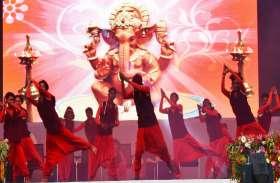 तातापानी महोत्सव में शामिल होने कल पहुंचेंगे सीएम भूपेश, आज हुआ भव्य और रंगारंग आगाज