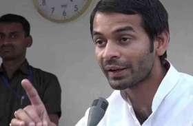 लालू प्रसाद यादव के बेटे ने बिहार सीएम पर किया हमला, महागठबंधन पर दिया यह बयान