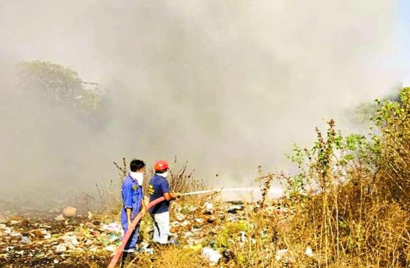 डंपिंग साइट में आए दिन आग लगने से लोग परेशान