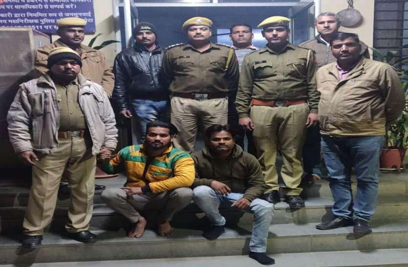 दो किलो गांजा समेत दो युवक गिरफ्तार
