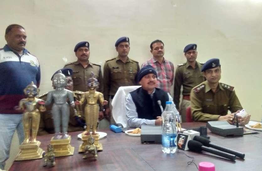 सवा दो करोड़ की मूर्तियां बरामद, वारदात में शामिल थेे 7 चोर