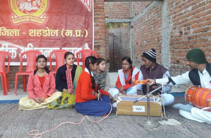 युवा दिवस पर ग्रामों  में मचाई धूम, स्कूली छात्र-छात्राओं की प्रस्तुति से भाव विभोर हुए दर्शक