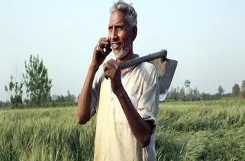 किसानों के लिए यहां हो रहा बड़ा काम, मिल रही इन सुविधाओं से बदल सकती है तकदीर