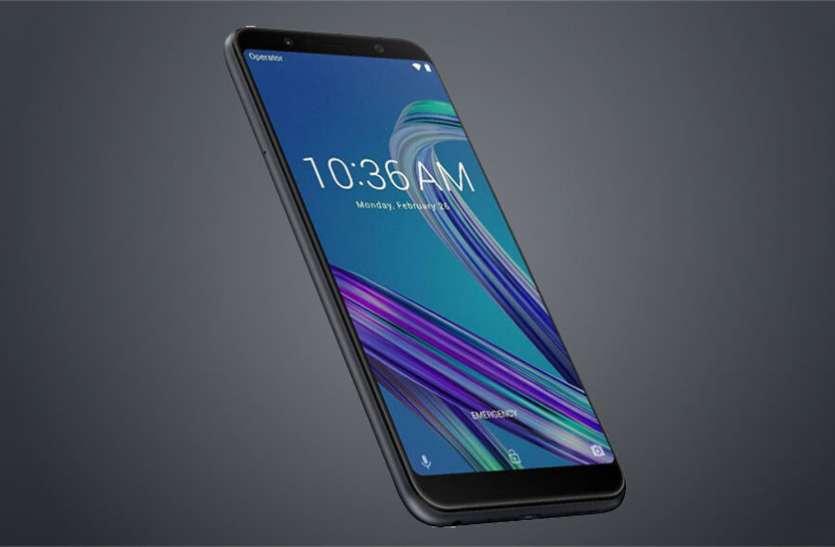आज ओपन सेल में बिकेगा Asus Zenfone Max Pro M2, जानिए ऑफर्स