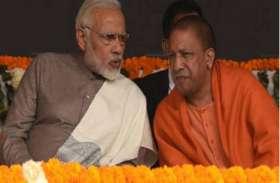 सपा-बसपा गठबंधन के बाद भाजपा को सबसे बड़ा झटका, ये बड़े नेताओं का इस्तीफा हो रहा तैयार