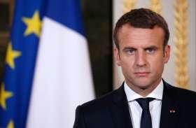 फ्रांस राष्ट्रपति मैंक्रो ने येलो वेस्ट आंदोलन के असर को कम करने का निकाला तरीका, देशव्यापी बहस की अपील की