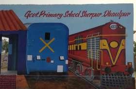 ट्रेन में चलेगा विद्यालय
