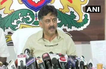 कर्नाटक में गर्माया सियासी पाराः मंत्री शिवकुमार का आरोप, 'ऑपरेशन लोटस' के जरिये सरकार गिराने की तैयारी