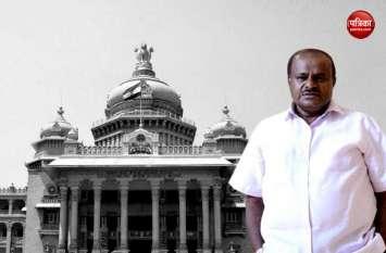 कर्नाटक के सियासी संकट पर बोले CM कुमारस्वामी- हमारी सरकार को कोई खतरा नहीं, डर गए हैं मोदी