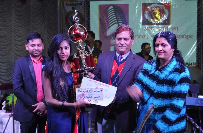 अंकित वॉइस ऑफ नर्मदांचल,दीपाली यादव ने जीता वॉइज ऑफ प्रोपेलपुर का खिताब
