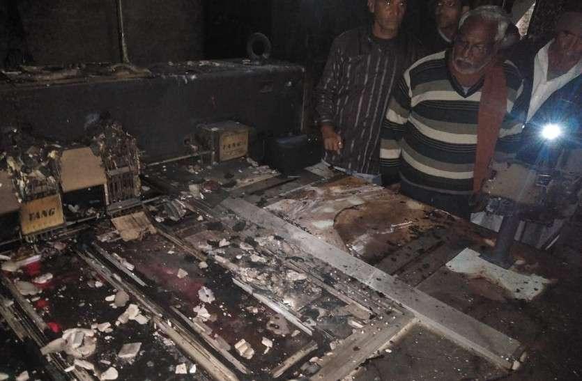 मकर संक्रांति पर भीषण आग से धधक उठी दो मंजिला फैक्ट्री, मच गई अफरा-तफरी