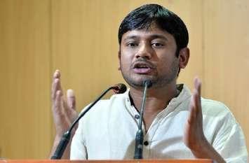 JNU देशद्रोह मामला: कन्हैया कुमार बोले- 'चुनाव से पहले चार्जशीट दाखिल करने के लिए शुक्रिया मोदी जी'