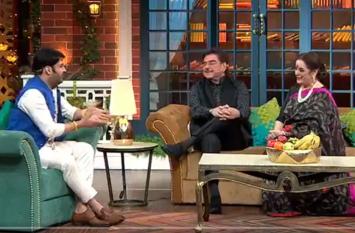 शादी के 38 साल बाद Kapil के शो में शत्रुघ्न सिन्हा ने खोले अमिताभ बच्चन के राज, देखें Video