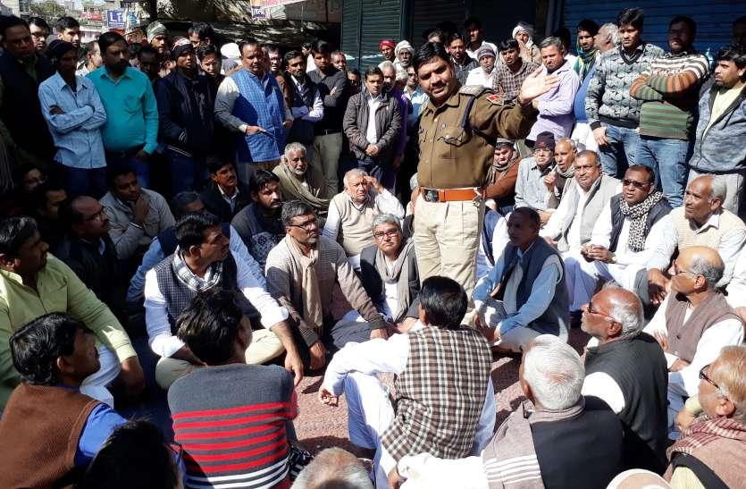 चोरी के विरोध में कोटपूतली बंद सफल, पुलिस को दिया 10 दिन का समय