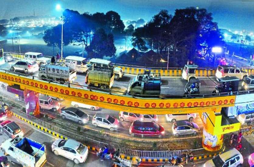 Prayagraj Kumbh 2019: सड़क मार्ग से अगर कुंभ स्नान करने जा रहे हैं तो दें ध्यान, यहां से डायवर्ट होगा ट्रैफिक