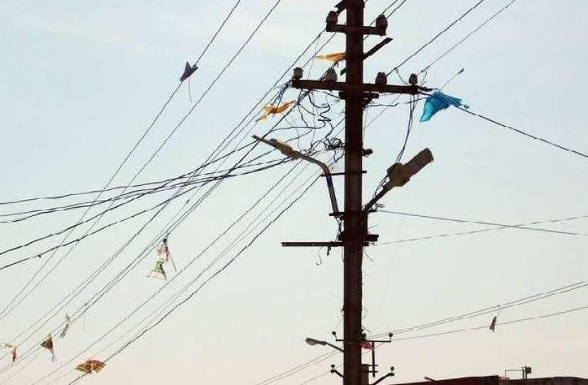 बिजली विभाग के लिए परेशानी बनी पतंग, विद्युत आपूर्ति हुई बाधित : देखें वीडियो