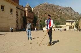 राजस्थान के अलवर शहर में मकर-संक्रांति पर पंतगबाजी की जगह खेला जाता है यह खेल, सालों से चली आ रही है परंपरा