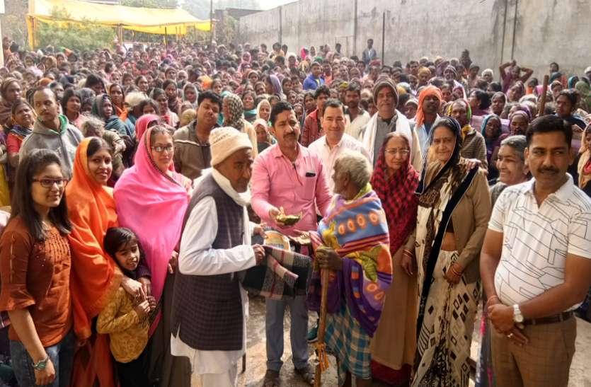 Video : मकर संक्रांति पर्व पर यह परिवार हर साल गरीबों को बांटता है कंबल, ऐसे उमड़ती है भीड़