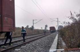मुंबई हावड़ा रेलमार्ग पर टल गया बड़ा हादसा चलती हुई मालगाड़ी दो हिस्सों में बंटी उसके बाद..