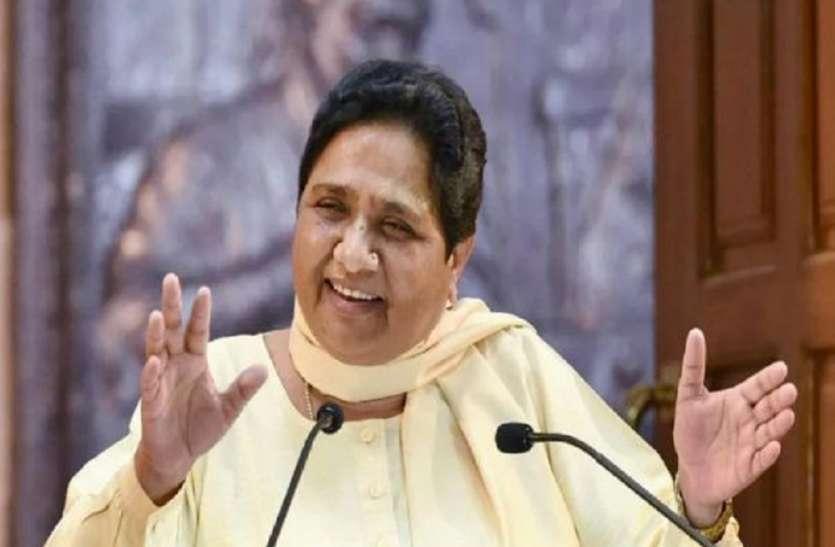 गठबंधन के बाद इस पूर्व मंत्री को यहां से चुनावी मैदान में उतार रही मायावती, मुस्लिम-दलित फार्मूले पर नजर