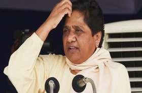 मायावती को बड़ा झटका, सपा के इस नेता ने किया चौंका देने वाला ऐलान, मचा हड़कंप