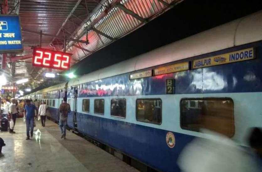 इंदौर से चलेगी यह दो नई ट्रेन, हजारों यात्रियों को होगा फायदा