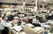 सवर्ण आरक्षण के बाद मोदी सरकार ने सरकारी कर्मचारियों को दिया बड़ा तोहफा, अपने मन से ले सकेंगे ट्रांसफर