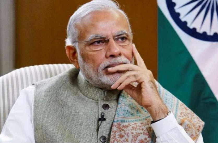 आपको भी मिल सकता है प्रधानमंत्री मोदी से मिलने का मौका