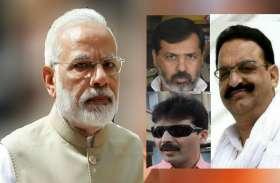 मोदी सरकार के सबसे दिग्गज मंत्री के खिलाफ इस बाहुबली को लड़ाएगी सपा-बसपा