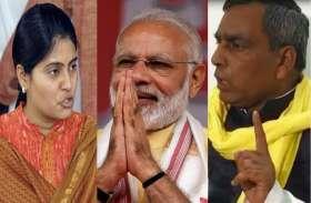 सपा-बसपा गठबंधन के बाद भाजपा ने नाराज दोनों सहयोगी दलों की एक बात मानी, जानिये क्या