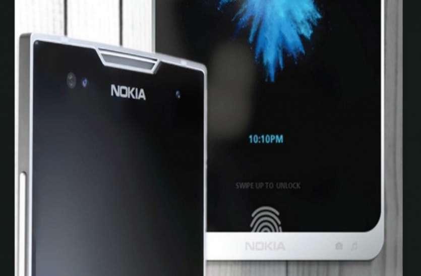कल से ऑफलाइन मिलेगा Nokia 5.1 Plus, कीमत में भी हुई कटौती