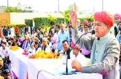 इस दिग्गज का ऐलान- भाजपा टिकट दे या न दे चुनाव लड़ूंगा, अपनी ही पार्टी पर लगाए गंभीर आरोप