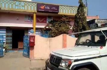 VIDEO : यहां पोस्ट ऑफिस को बना लिया चोरों ने निशाना, पुलिस डॉग के भरोसे
