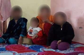 शादी के 16 साल बाद महिला पर चढ़ा पड़ोसी के इश्क का भूत तो 4 बच्चों समेत पति को छोड़ने के लिए किया एेसा काम